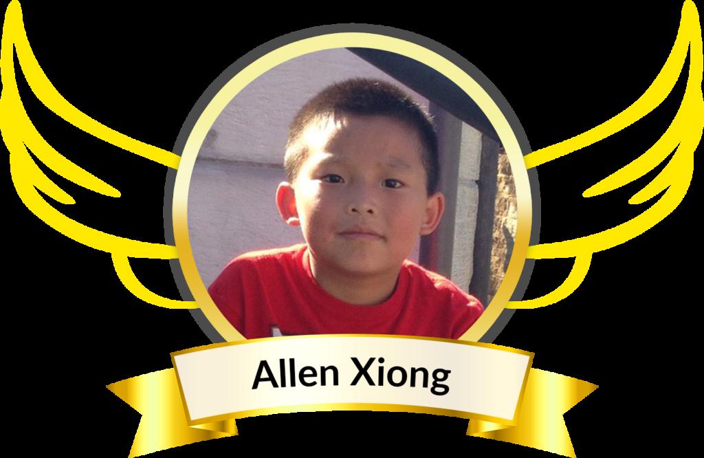 Allen Xiong